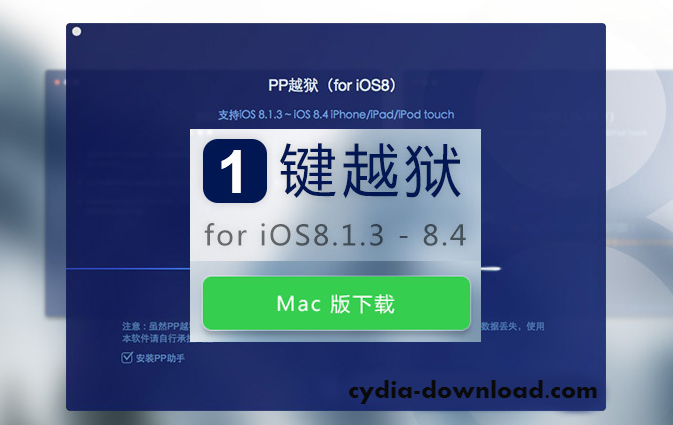 how to download moviebox through cydia