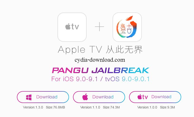 Pangu released jailbreak for Apple TV 4 - Apple TV 4