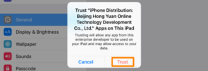 Beijing enterprise developer certificate trust red button