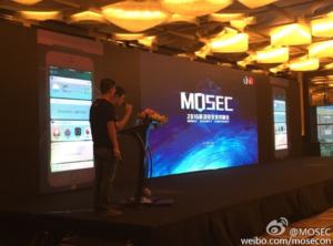 MOSEC 2016-1