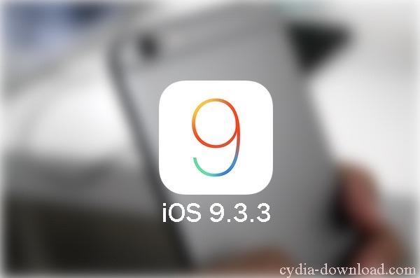 ios 9.3.3 release