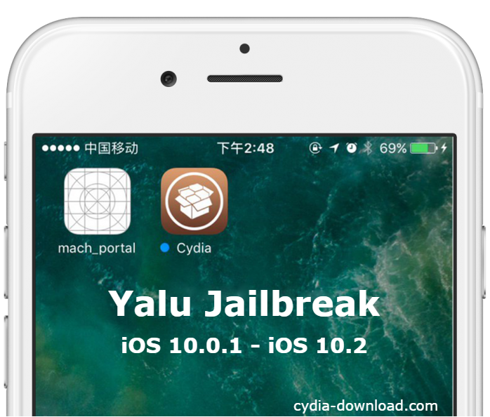 yalu for iOS 10.2 Cydia install