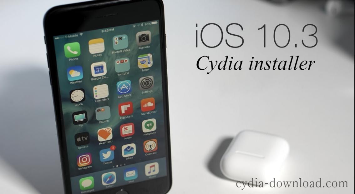 iOS 10.3 cydia installer